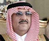وزير الداخلية الأمير محمد بن نايف