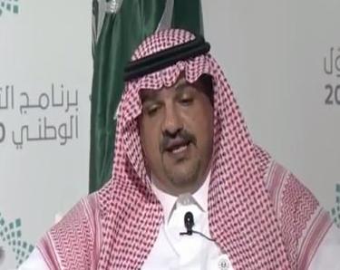 وزير الدولة عضو مجلس الوزراء محمد آل الشيخ