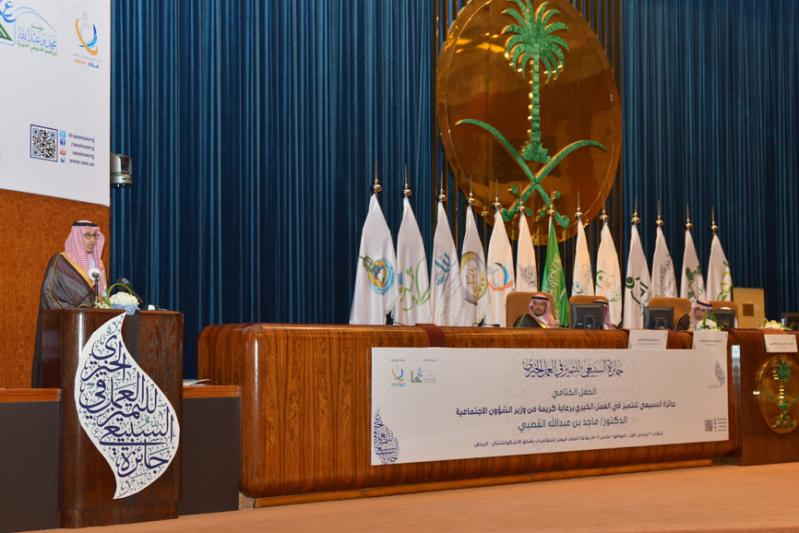 وزير الشؤون الاجتماعية يكرم 15 فائزاً 2
