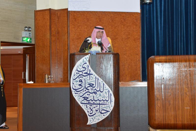 وزير الشؤون الاجتماعية يكرم 15 فائزاً 3