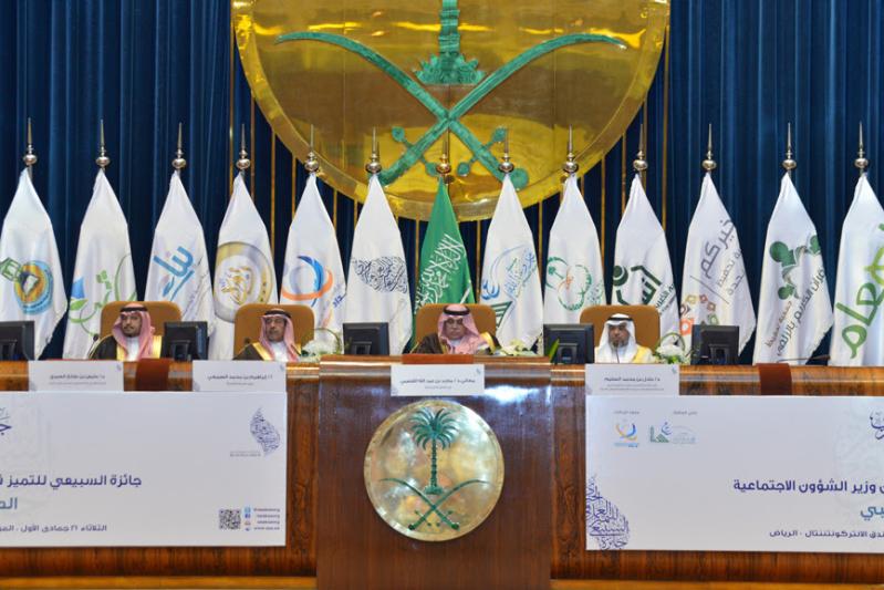 وزير الشؤون الاجتماعية يكرم 15 فائزاً