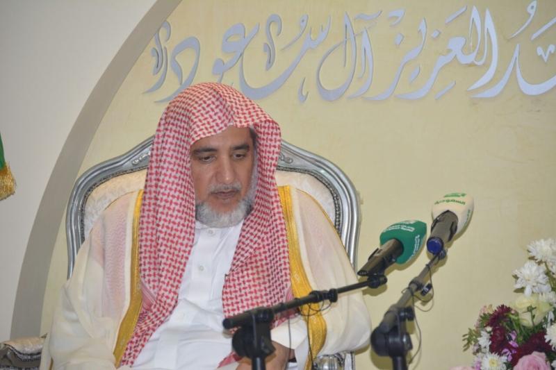 وزير الشون الاسلامية  (289085532) 