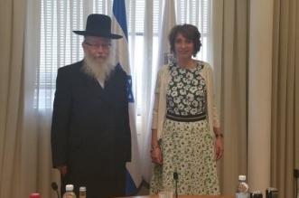 وزير الصحة الإسرائيلي يرفض مصافحة نظريته الفرنسية.. تعرّف لماذا؟ - المواطن