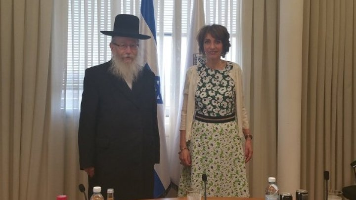 وزير الصحة الاسرائيلي
