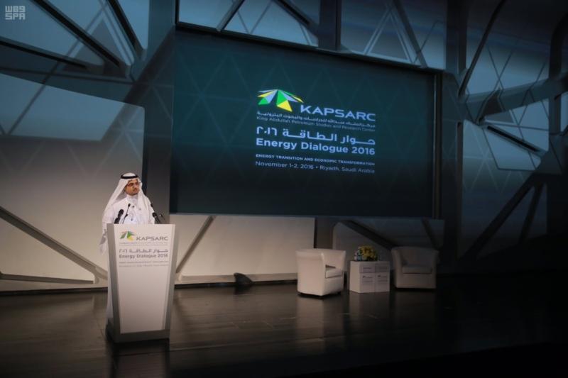 وزير الطاقة والصناعة والثروة المعدنية نطمح أن يتصدى مركز الملك عبد الله للبحوث البترولية للتحديات العالمية التي تواجه قطاع الطاقة 4