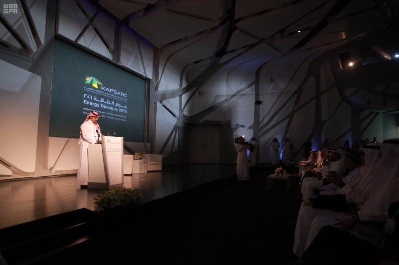 وزير الطاقة والصناعة والثروة المعدنية نطمح أن يتصدى مركز الملك عبد الله للبحوث البترولية للتحديات العالمية التي تواجه قطاع الطاقة3