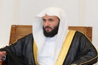 وزير العدل يوجه برفع الإيقاف عن صك عقاري لاستناده على مخطط تنظيمي في جدة - المواطن