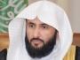 وزير العدل ورئيس المجلس الاعلى للقضاء وليد بن محمد الصمعاني