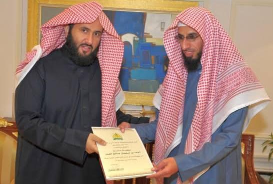 بالأسماء تكريم ١١ كاتب عدل بمختلف المناطق صحيفة المواطن الإلكترونية
