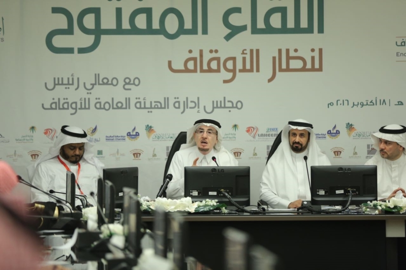 وزير العمل والتنمية الاجتماعية خلال اللاقاء المفتوح