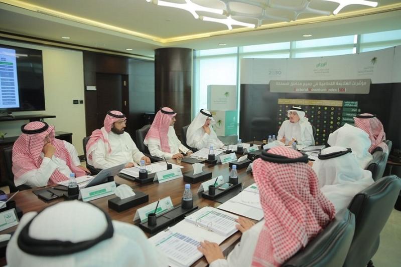 وزير العمل والتنمية الاجتماعية مترأسا الاجتماع2.