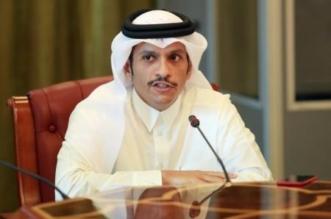 """""""كلمة"""" ورطت قطر وجعلتها تعترف بتمويل الإرهاب - المواطن"""