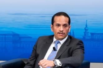 قطر تواصل الارتماء في أحضان الإرهاب: علاقتنا بإيران صحية وبناءة فنحن شركاء - المواطن
