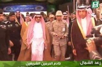 شاهد.. لقطات من وصول الملك سلمان إلى حفر الباطن - المواطن