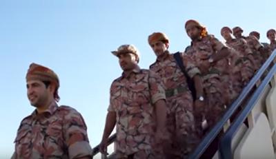 وصول القوات العمانية للسعودية
