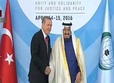 وصول الملك سلمان قمة التعاون الاسلامي