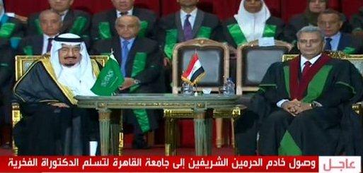 وصول الملك سلمان لجامعة القاهرة