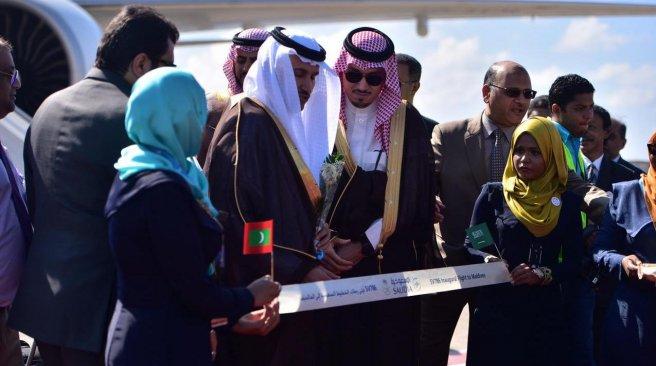وصول اول رحلة سعودية إلى المالديف (1)