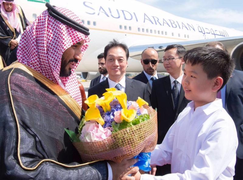 وصول محمد بن سلمان الصين