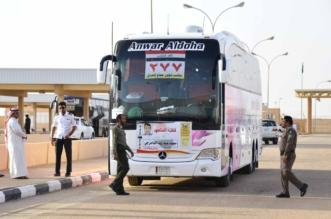 أمن الطرق: منع دخول المحرمين إلى مكة دون تصريح اعتبارًا من الغد - المواطن
