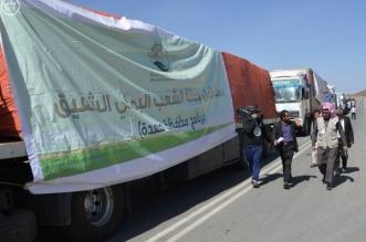 شاهد.. 25 شاحنة مساعدات من مركز الملك سلمان لإغاثة النازحين من حلب - المواطن