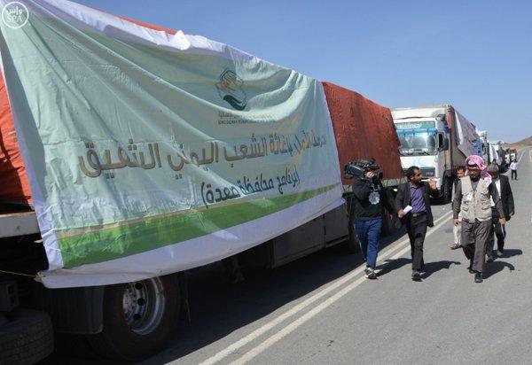 وصول 14 ألف سلة غذائية من الملك سلمان للإغاثة إلى تعز (1)