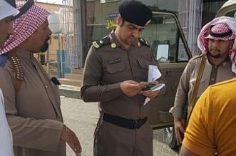 بالصور.. وطن بلا مخالف تواصل أعمالها الميدانية بمنطقة نجران - المواطن
