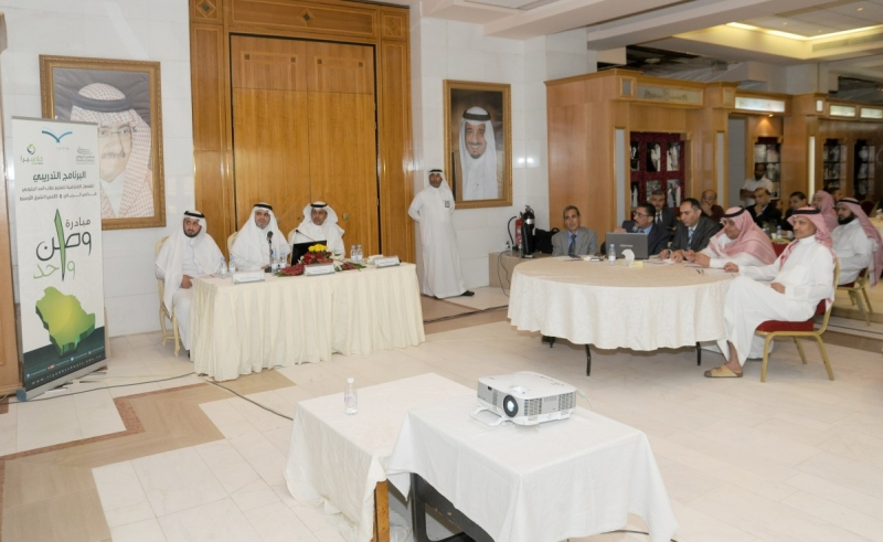 وطن-واحد-مبادرة-تعليم-الرياض (2)