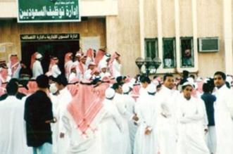 وظائف توظيف السعوديين وظائف رجال