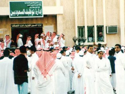 #عاجل .. إعلان أسماء المقبولين على الوظائف التعليمية .. الليلة