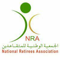 الجمعية الوطنية للمتقاعدين تعلن عن توفّر وظائف سائقي نقل خفيف وثقيل - المواطن