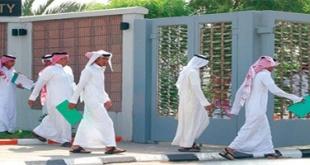 65 وظيفة بعدة تخصصات في مكة المكرمة