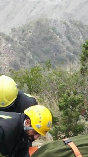 وفاة سيد أربعينية سقطت من ارتفاع ٥٠ مترا بمنتزه السوده السياحي 2