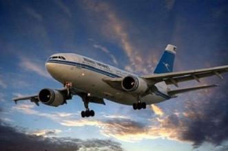 وفاة قائد طائرة أثناء تحليقها بين المغرب وبلجيكا - المواطن