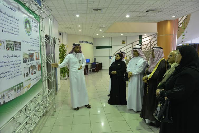 وفد من جامعة الدول العربية يزور مؤسسة محمد بن فهد للتنمية الانسانية (1)