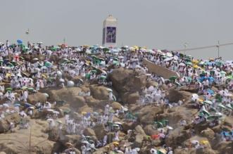 جبل عرفة .. حكم الوقوف به وأقصر مدة يقضيها الحاج - المواطن