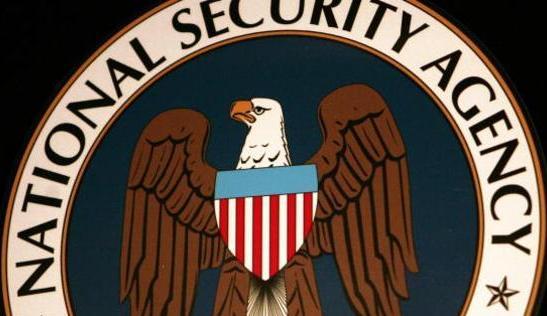 برنامج التنصت الأمريكي يتوقف في نوفمبر - المواطن