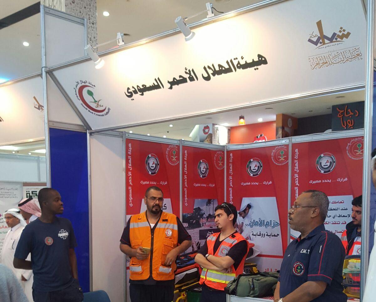 وكيل إمارة مكة يفتتح أسبوع المرور بمشاركة الهلال الأحمر (1)