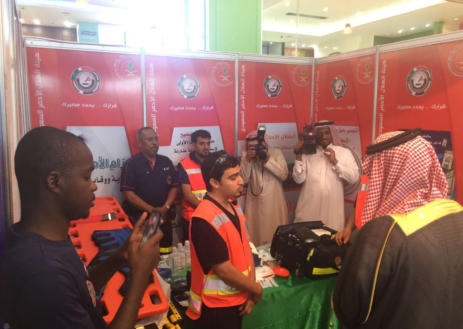 وكيل إمارة مكة يفتتح أسبوع المرور بمشاركة الهلال الأحمر (5)