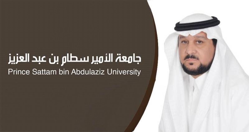 وكيل-جامعة-سطام-للدراسات-العليا-عبدالعزيز-بن-عبدالله-الحامد