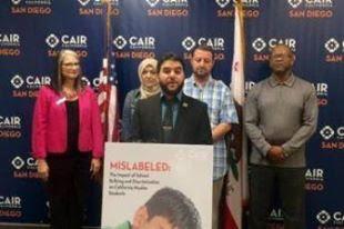 """ولاية كاليفورنيا تخصص شهر أغسطس لـ""""تكريم المسلمين"""""""