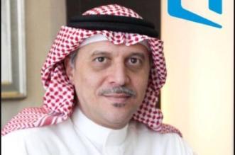 موبايلي تستثمر في الكفاءات السعودية حديثة التخرج عبر الدفعة الرابعة من برنامج الصفوة - المواطن