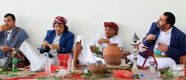 بالفيديو.. الحوثي يتآمر على الحرمين الشريفين من خلال وليمة قات