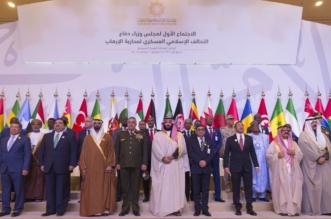 المملكة تستضيف مركز التحالف الإسلامي العسكري لمحاربة الإرهاب - المواطن