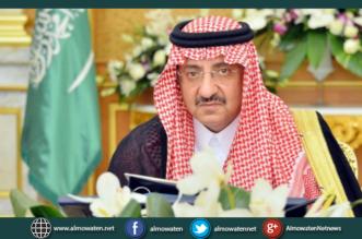 ولي العهد يرأس اجتماع المجلس الأعلى لجامعة نايف العربية للعلوم الأمنية - المواطن