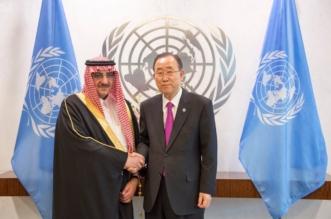 التعاون بين المملكة والأمم المتحدة عنوان لقاء ولي العهد مع بان كي مون - المواطن