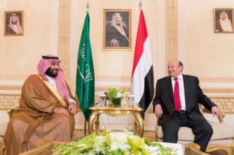 المستجدات والتطورات اليمنية تتصدر لقاء ولي العهد وعبدربه - المواطن