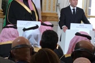 أكد ضرورة التصدي لإيران.. ماكرون يقبل دعوة نقلها ولي العهد لزيارة المملكة - المواطن