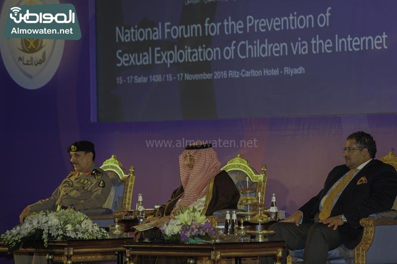 ولي العهد يرعى مؤتمر استغلال الاطفال (1)