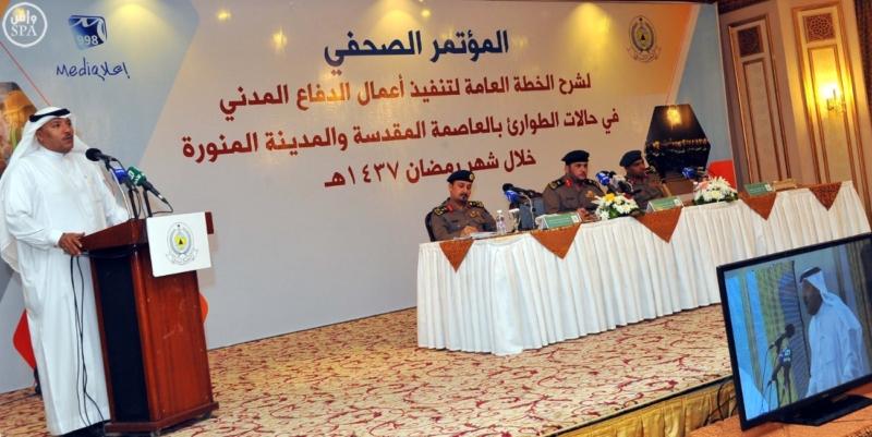 ولي العهد يعتمد خطة الدفاع المدني بمكة والمدينة خلال رمضان1